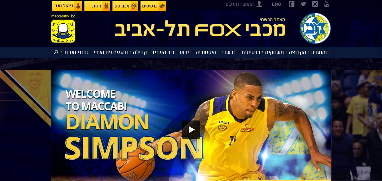 Diamon v Maccabi